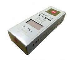 Super King Size Finition Pierre japonais Waterstone Pierre à aiguiser grain 6000l 210mm x 73mm x 22mm
