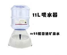 CHENYAJUAN Convoyeur d'alimentation pour Animaux De Compagnie Chat Chien Chat Bassin Bol d'or Teddy Distributeur d'eau Automatique Gros Chien (11 litres) 11 litres Seau d'eau d'alimentation
