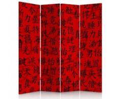 Feeby Paravent pivotant Diviseur Séparateur de pièce déco 4 parties, Symboles japonais 145x150 cm - Objet à poser
