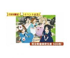 [K-On x TBS STORE] Merci K-On A3 Tapis de bureau (import du Japon) - Autres figurines et répliques