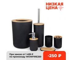 Ensemble d'accessoires de salle de bains en bambou 6 pièces, porte-brosse à dents, distributeur de