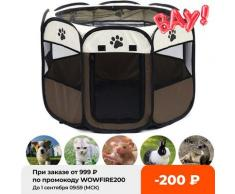 Tente octogonale pliable portable pour chien ou chat, idéale comme parc à chiot, cage, niche de vos
