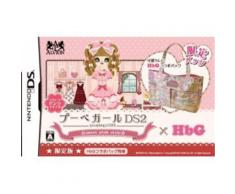 Poupee Girl DS 2: Sweet Pink Style [Limited Edition] [IMPORT JAPONAIS] - Nintendo DS