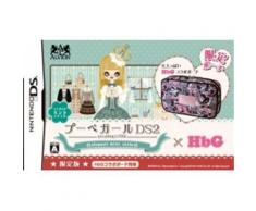 Poupee Girl DS 2: Elegant Mint Style [Limited Edition] [IMPORT JAPONAIS] - Nintendo DS