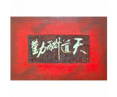 Tableau toile décoration murale 120x80 cm motif chinois DEC06005 - Décoration murale