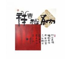 Tableau toile décoration murale avec cadre motif chinois 60x60cm DEC06009 - Décoration murale
